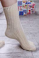 Женские носки из овечьей шерсти