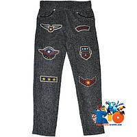 Зимние детские плотные брюки-лосины , для девочки от 4-14 лет