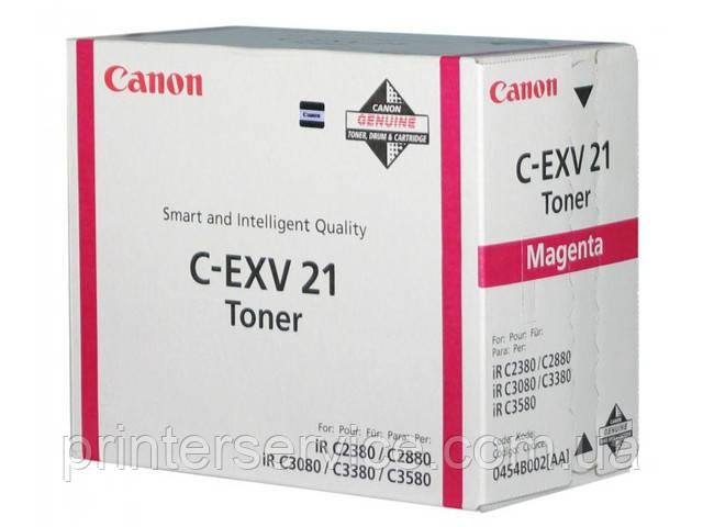Тонер Canon C-EXV21 Magenta для iRC2880/ 3380 (0454B002)
