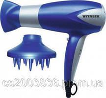Фен Vitalex VT-4002 с диффузором и концентратором, 2000Вт , фені для волос