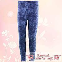 Лосины из байковой ткани джинсового цвета для девочек от 5 до 8 лет (4847-2)