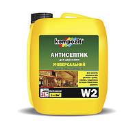 Антисептик универсальный W2 Kompozit Композит, 5л