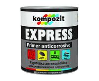 Грунтовка антикоррозионная EXPRESS Kompozit Композит (красно-коричневая), 12кг