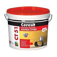 Ceresit СТ 51 база акриловая краска СУПЕР, 10л