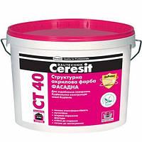 Ceresit СТ 40 Структурная акриловая краска (Церезит СТ40), 10л