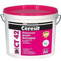 Ceresit СТ 42 Акриловая краска (Церезит СТ42),10л
