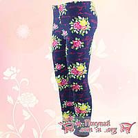 Лосины с цветами ткань байка для девочек от 9 до 13 лет (4848-4)