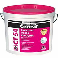 Ceresit СТ 54 Силикатная краска (Церезит СТ42), 10л
