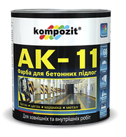 Краска для бетонных полов АК-11 серая Kompozit Композит, 10кг