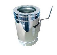Регулятор тяги дымоходный с термоизоляцией (сэндвич) нерж/оцинк 100/160мм, 0,6мм