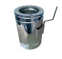 Регулятор тяги дымоходный с термоизоляцией (сэндвич) нержавейка в нержавейке 160/220мм, 1мм