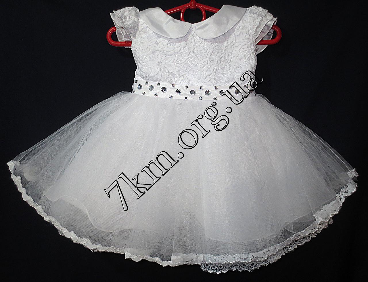 """Платье нарядное бальное детское 1-2 года """"Воротничок"""" белое Украина оптом"""