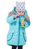 Зимняя тёплая курточка для девочки Кицюня