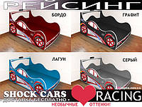 Кровать машина РЕЙСИНГ купить http://shock.com.ua/ Необычные цвета! БЕСПЛАТНАЯ ДОСТАВКА! Мебель РЕЙСИНГ под заказ!