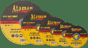 Ataman (Атаман)