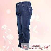 Тёплые джинсы с флисом для мальчика от 5 до 12 лет (4850)