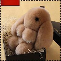 Брелок Кролик из меха Бежевый в стиле Рекс Фенди Большой , фото 1