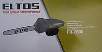 Электропила Eltos ПЦ-2600