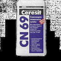 Самовыравнивающая смесь Ceresit CN 69, 25кг, 3-15мм