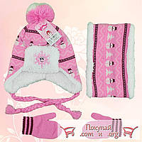 Зимний набор с узором для девочек Шапка, хомут и варежками для малышей Возраст: 1- 2 года (4853-5)