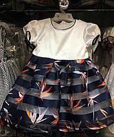 Платье на девочку в синюю полоску TALKA.  Польша.