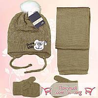 Шапка с меховым бубоном варежки и шарф для мальчика Возраст: 1- 2 года (4853-13)