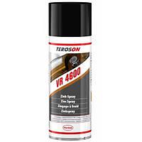 Cпрей цинковый светлый, защитное покрытие (400 мл.) - TEROSON VR 4600