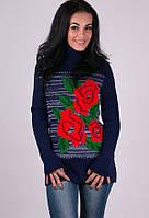 Женские зимние свитера - Астра