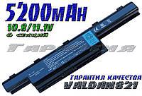 Аккумуляторная батарея Acer Aspire 7741G-333G32Mn 7741G-3647 7741G-434G50Mn 7741G-7017 7741Z-4475 7741Z-4633
