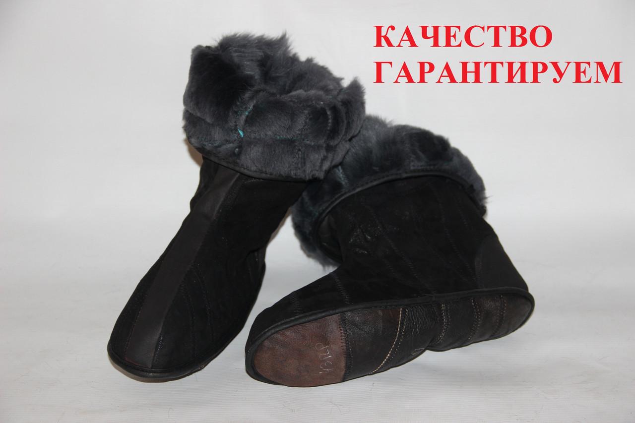 Валенки кожаные натуральный мех (Украина) - Интернет магазин VIN-TIK в Каменце-Подольском
