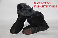 Унты кожаные натуральный мех (Украина) от производителя