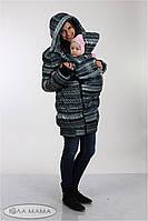 Слинго-курткадля беременных и кормящих Lorans