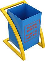 Уличная урна для мусора металическая №2