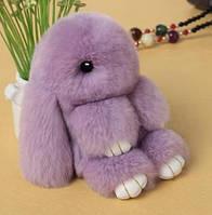 Брелок из меха Кролик Светло-сиреневый в стиле Рекс Фенди Большой , фото 1