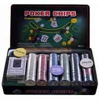 Набор для покера 300 фишек с номиналом в металлической коробке N°300