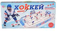 Настольный хоккей 0704. 82х42 см, на штангах