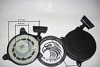 Стартер для двигателя Briggs & Stratton, серия 450Е