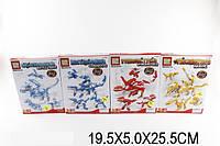 Конструктор Динозавры, 4 вида, в кор. 19х5х25 /96/(81611A)