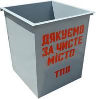 Уличный бак (контейнер) для мусора металический без крышки № 2