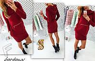 Платье Французский трикотаж код 502 (ОЛС)