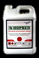 Гербицид Норвел аналог Тарга Супер - хизалофоп-п-этила 50 г/л, для свеклы, подсолнечника, рапса, сои