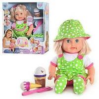 Интерактивная кукла Мила-День в Парке, 8 функций, рост 40 см