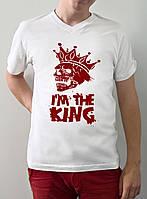 """Мужская футболка """"I`m the king"""""""