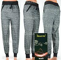 Женские штаны с начёсом Zoloto A870