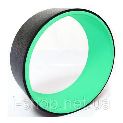 Йога колесо Healthy Wheel XL Розміри: 32/15 США, фото 2