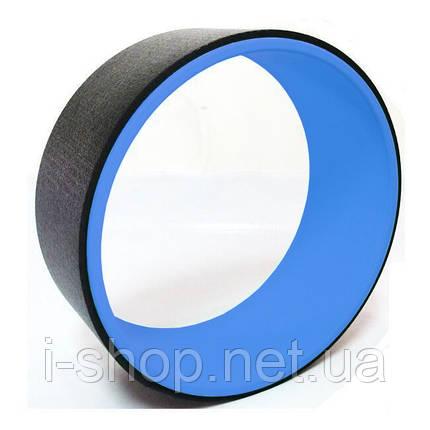 Йога колесо Healthy Wheel M Размеры: 23/15 США, фото 2