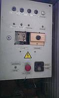 Сушильная камера для древесины КСПЭ-22Н