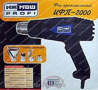 Фен технический Иж-Маш ИПФ-2000