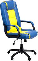 Кресло Челси Пластик Скаден синий/желтый (Richman ТМ)