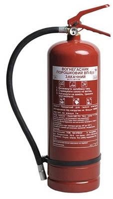 Перезарядка и ТО порошковых огнетушителей ОП-5 (ВП-5)